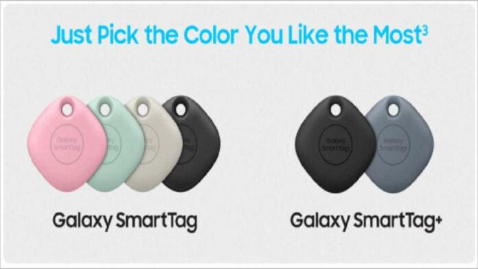 Samsung Galaxy SmartTag+, Perangkat Untuk Melacak Benda Hilang